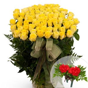 노랑100송이꽃바구니+코사지